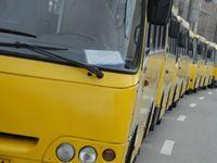 В Красноперекопске изменится стоимость проезда в муниципальном транспорте